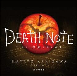 デスノート The Musical 〜柿澤勇人/夜神月 ver.〜 (CD)