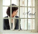 濱田めぐみ 「Attitude」 (CD)