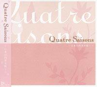 Quatre Saisons 〜日本の四季を歌う〜(CD)