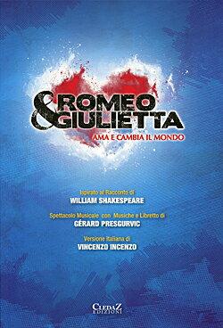 ロミオ & ジュリエット 2013-2014年 イタリア・キャスト(輸入CD)