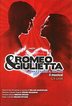 ロミオ & ジュリエット 2013-2014年 イタリア・キャスト 実況ライブ (輸入2枚組CD)