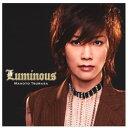 真琴つばさ 「Luminous」(CD)
