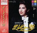 ザ・レビュー'99(CD)