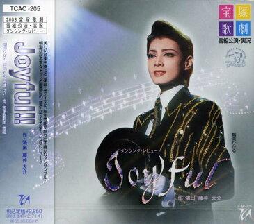【宝塚歌劇】 Joyful!! 【中古】【CD】