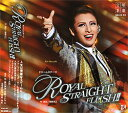 ROYAL STRAIGHT FLUSH!!(CD)