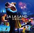 ラ・ラ・ランド オリジナル・サウンドトラック (国内盤CD)