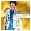 井上芳雄 「幸せのピース」 (CD)