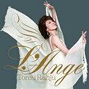 蘭寿とむ 「L'Ange」(CD+DVD)