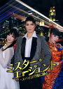 ミスター・エージェント〜スパイは月夜に踊る〜 歌劇 ザ・レビュー ハウステンボス(DVD)