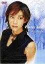 真琴つばさ 「Winter dust」(DVD)