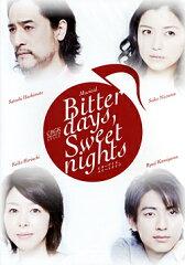 Bitter days, Sweet nights (DVD)