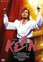 KEAN-キーン-(DVD)