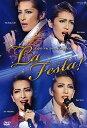 タカラヅカスペシャル2008 La Festa!(DVD)