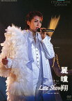 【宝塚歌劇】 安蘭けい ディナーショー 「麗瞳翔」 【中古】【DVD】