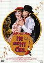 ME AND MY GIRL 花組(DVD)