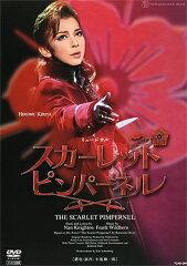 スカーレット・ピンパーネル 月組(DVD)