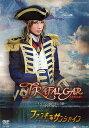 TRAFALGAR/ファンキー・サンシャイン(DVD)