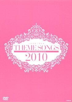 THEME SONGS 2010寳塚歌劇主題歌集