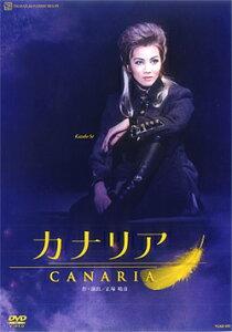 カナリア 2011 (DVD)