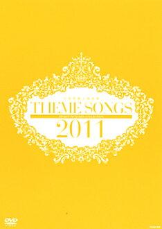 THEME SONGS 2011寳塚歌劇主題歌集