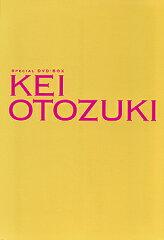 音月桂 Special DVD-BOX 「KEI OTOZUKI」