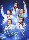 タカラヅカスペシャル2012 ザ・スターズ -プレ・プレ・センテニアル- (DVD)