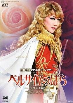 舞台, 演劇  DVD