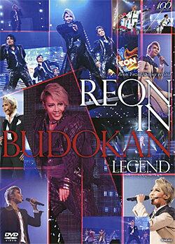 柚希礼音スーパー・リサイタル「REON in BUDOKAN〜LEGEND〜」 (DVD)
