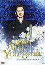 【宝塚歌劇】 北翔海莉 退団記念 「All For Your Smile」 【中古】【DVD】
