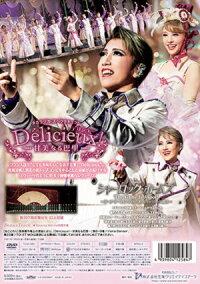 宝塚歌劇:シャーロック・ホームズ/Delicieux(DVD)