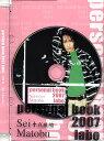 【宝塚歌劇】 真飛聖 「personal book 2007 labo」 【中古】【DVD】
