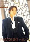 【宝塚歌劇】 水夏希 パーソナルブック Vol.3 【中古】【写真集】