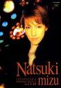 【宝塚歌劇】 水夏希 パーソナルブック II Vol.4 【中古】【写真集】