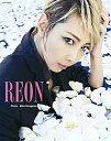 【宝塚歌劇】 柚希礼音 サヨナラ写真集 「REON」」(DVD付) 【中古】【写真集】