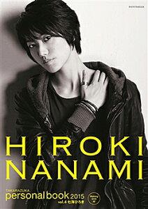宝塚パーソナルブック 2015 vol.4 七海ひろき(DVD付)(新品写真集)