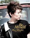 珠城りょう 写真集 「Be Myself」(DVD付) (新品)