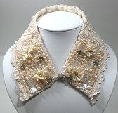 ピンクベージュの綿レースとファッションパールのつけ襟