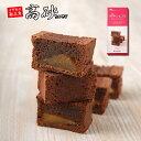 森ショコラ 1本約430g 送料別 青森県産リンゴと濃厚チョコレートが出会ったおいしいお菓子 バレン ...