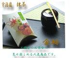 【抹茶】薄茶「金輪」 40g