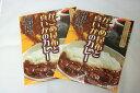 【送料無料】がごめ昆布と真いかのカレー200g入×2袋 函館名産 函館名物 いか がごめ昆布 北海道産 カレー レトルト