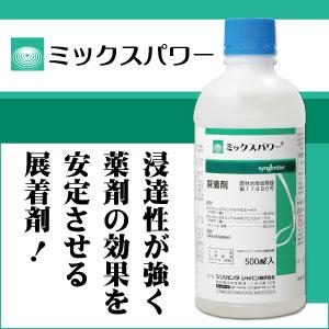 スカッシュ 5Lソルビタン脂肪酸...