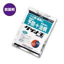 【送料込】殺菌剤 ダイナモ水和剤 250g たまねぎ・大豆・きゅうり・ぶどうのべと病、ばれいしょ・トマト・ミニトマトの疫病に