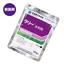 【送料込】殺菌剤 ラリー水和剤(100g)ミクロブタニル水和...