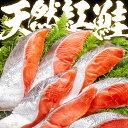 \期間限定⇒300円OFF!/ 紅鮭 最高級 北洋産 (半身...