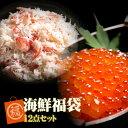 【ふるさと納税】富山の干物専門店が選ぶ、お酒のおとも詰め合わせ 【魚貝類・イカ・干物・イワシ】