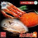 【年末カニ福袋】福袋 海鮮福袋...