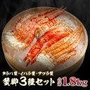 \SALE★⇒1000円OFF/...
