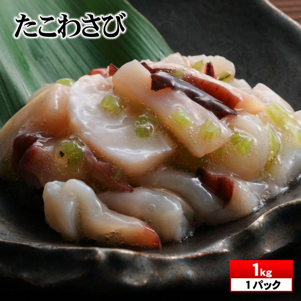 魚介類・水産加工品, タコ  1kg