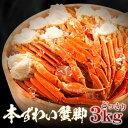 \SALE⇒1000円OFF!1kgあたり3960円/カニ ...