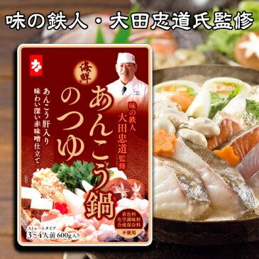 【特売】あんこう鍋のつゆ 【600g入】